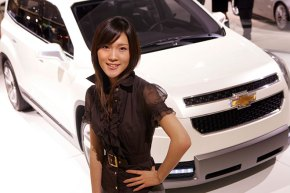 General Motors designer Christine Park stands with the Chevrolet Orlando. Photo: General Motors